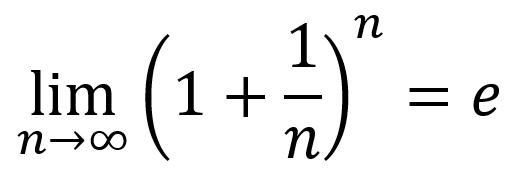 Calculating 'e'